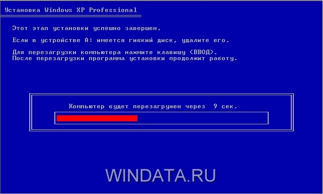Как установить Windows XP Подробная инструкция