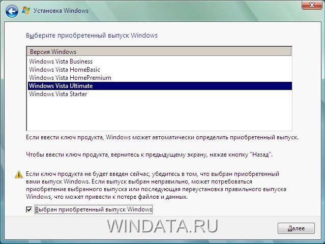 Версия Windows Vista