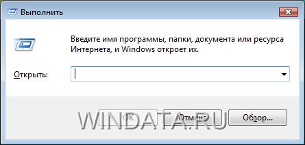 Меню Открыть в Windows