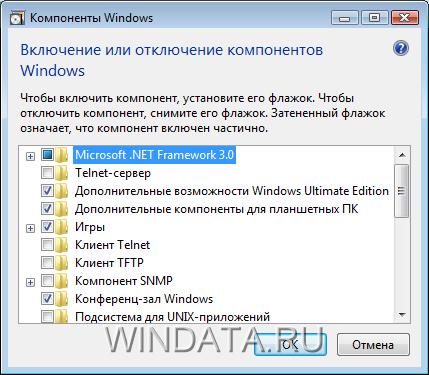 Компоненты Windows Vista