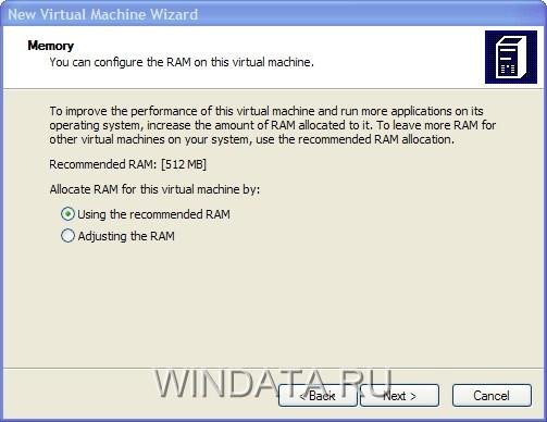 Объем оперативной памяти для Virtual PC