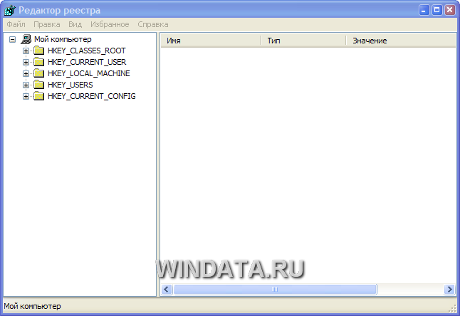 Программа Для Редактирования Реестра Windows 7 - фото 10