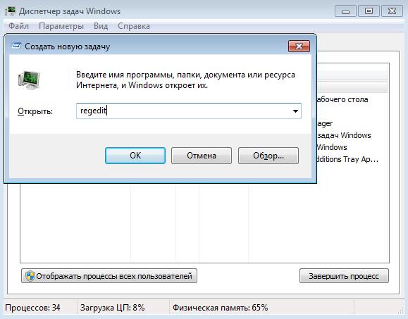 Черный экран смерти в Windows 7