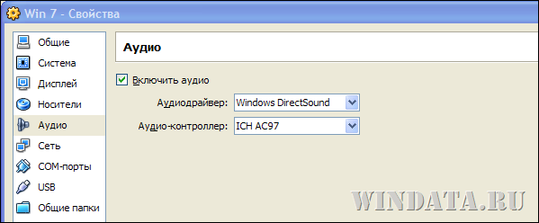 свойства windows 7