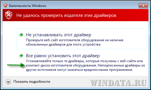 Драйвера Virtualbox Windows Xp Vista Windows 7
