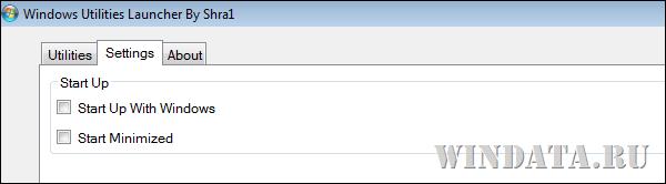 параметры Windows Utilities