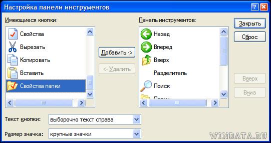 выбор кнопки