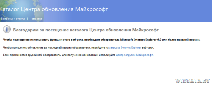 Rutracker Windows 7 скачать