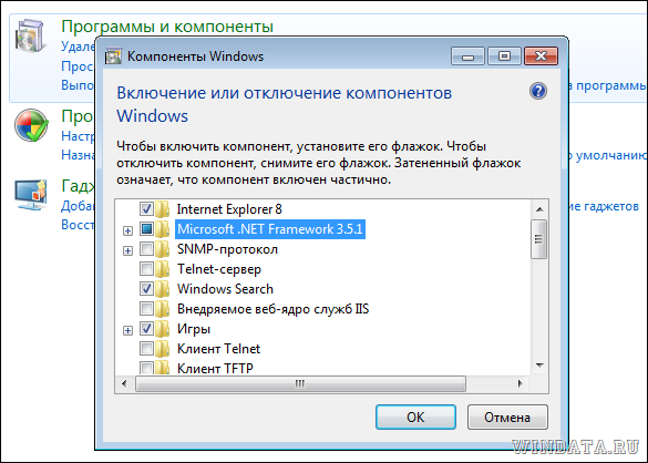 From where can i download. Net 4. 0. 30319? Windows 7 help forums.