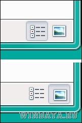 режимы отображения windows 8