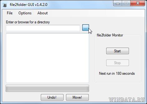 программа File2Folder