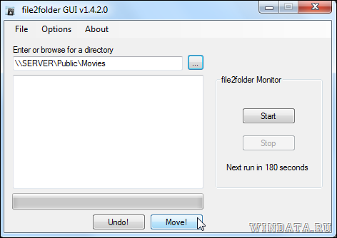 File2Folder выбор папки