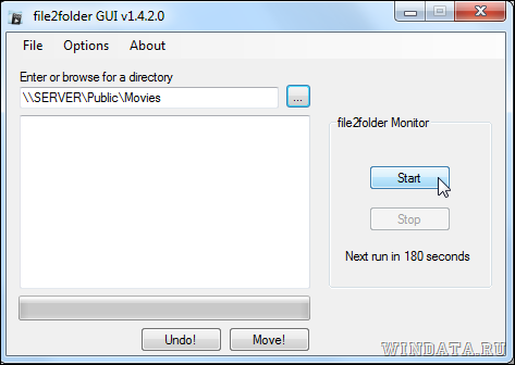 File2Folder автоматическое копирование
