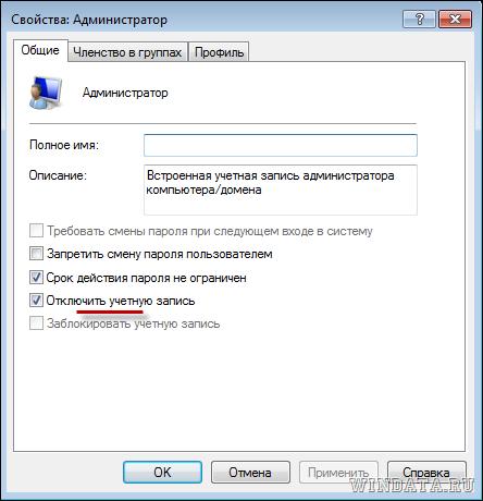 Как командную строку сделать на русском