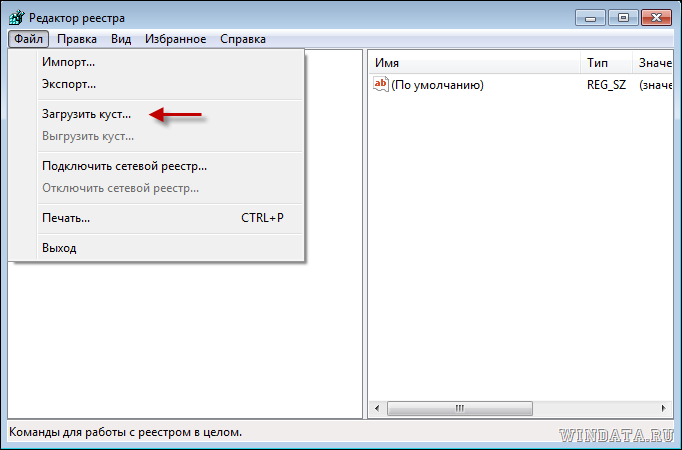 подсветка: восстановить файл через консоль восстановления windows windowssystem32configsystem