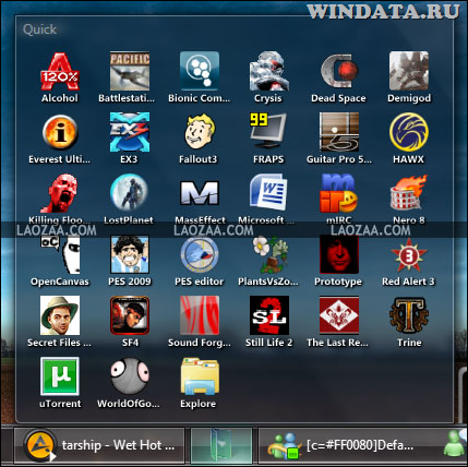 программа для Windows 7 скачать - фото 4