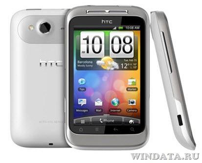 Обзор HTC Wildfire S