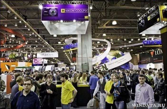 Форум «Consumer Electronic & Photo Expo»