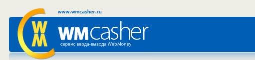 Магазин кредитов от WMCasher