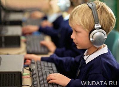 Какое оборудование и программы требуются школам?