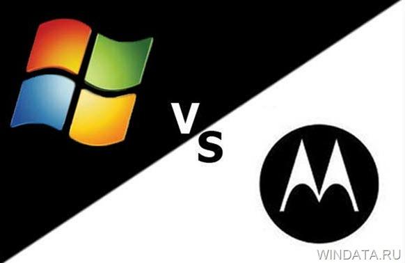motorola_vs_microsoft
