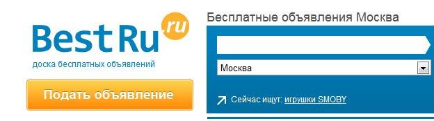 best.ru