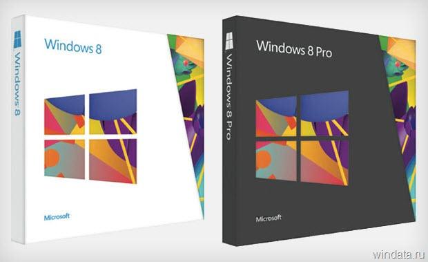 коробочная версия windows 8