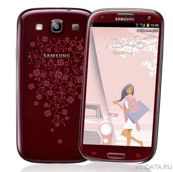Galaxy S3 La Fleur сиреневый