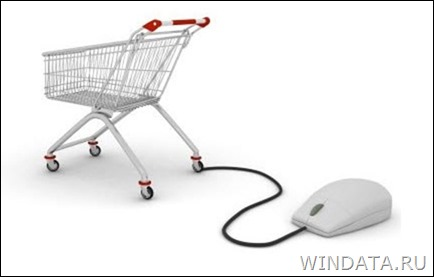 простой интернет магазин