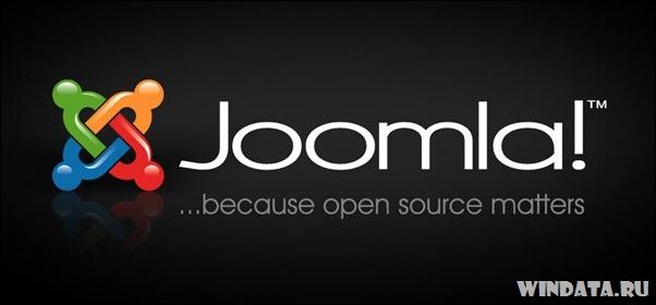 хостинг для cms joomla